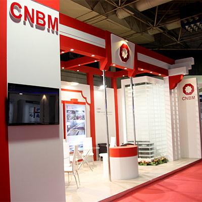 غرفه CNBM