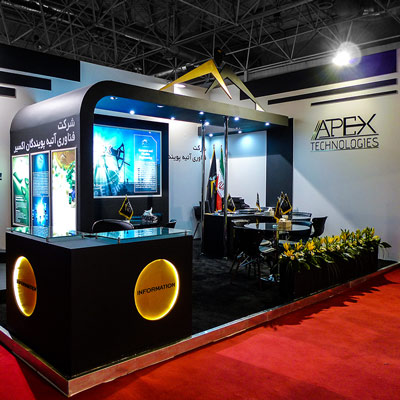 غرفه  apex