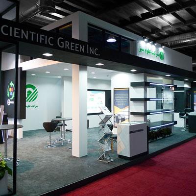 غرفه علوم سبز