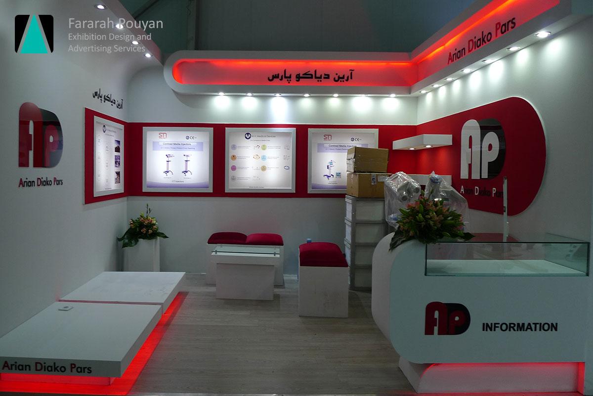 booth-a2.jpg